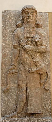 ギルガメシュ 石碑