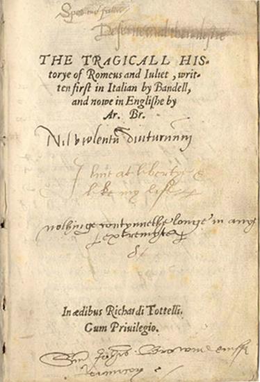 ロミウスとジュリエットの悲しい物語 表紙