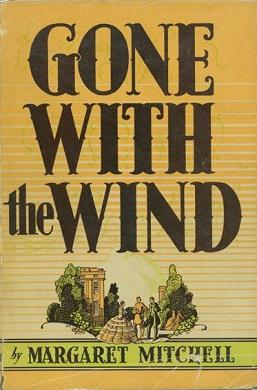 風と共に去りぬ 初版